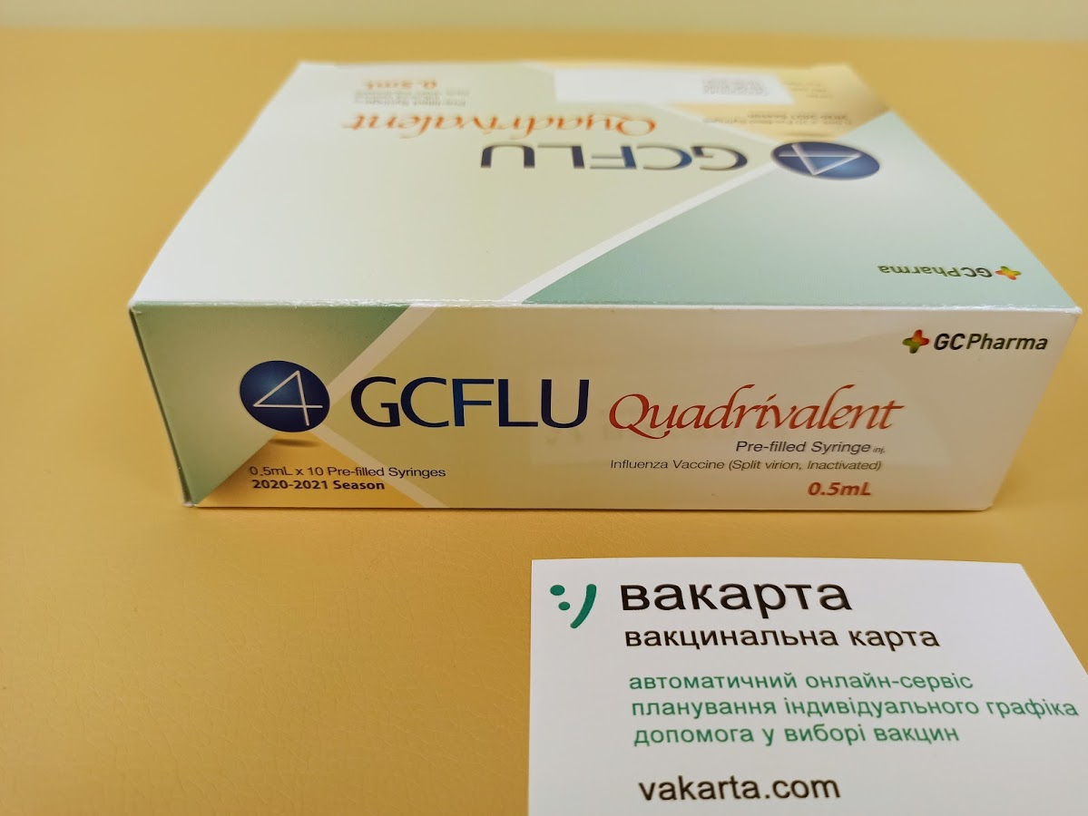 GC Flu Quadrivalent